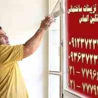 نقاشی ساختمان در تمام استان ها با قیمت مناسب و تحویل به موقع