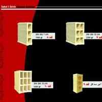 شرکت اجرسفالین اصفهان  09139741136
