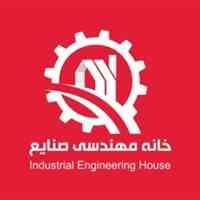 برنامه آموزشی مهرماه خانه صنایع