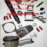 تعمیر ابزار آلات بادی