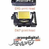 فروش هد اپسون DX5,DX7 شرکت آرنگ دیجیتال