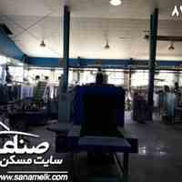 فروش کارخانه لبنیات در شهرک صنعتی صفادشت  کد 872