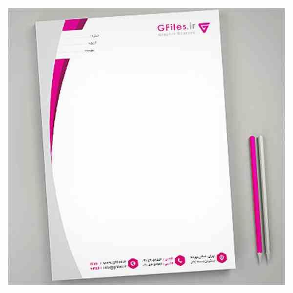 طراحی و چاپ سربرگ در کرج