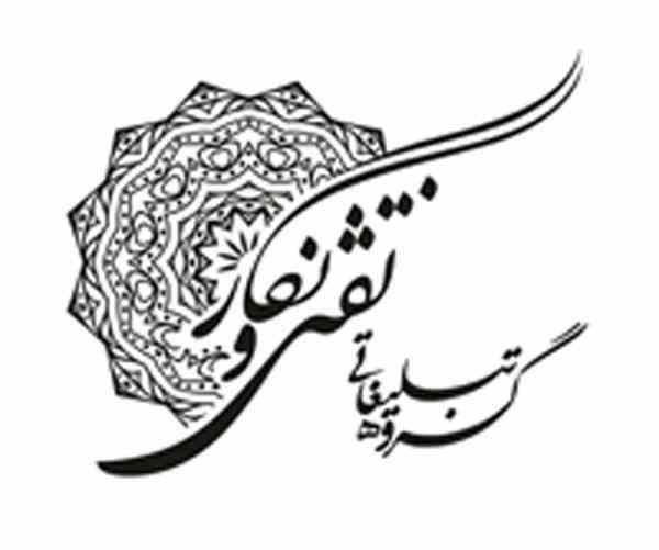 طراحی لوگو در کرچ