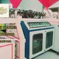 دستگاه تولید ظروف یکبارمصرف