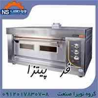 قیمت فر پیتزا صنعتی ، فروش فر پیتزا صنعتی
