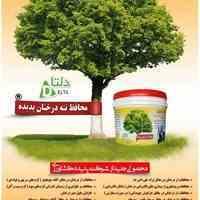 اولین تولید کننده محافظ تنه درخت در ایران