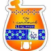 تولید مگنت تبلیغاتی در کرج