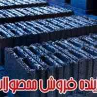 بلوک لیکا و پوکه صنعتی لیکا