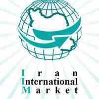 بازار بین المللی ایران