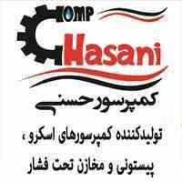 کانال تلگرام شرکت کمپرسورحسنی