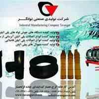 تولید کننده دستگاه های جوش پلی اتیلن