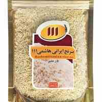 برنـج ایرانی هـاشمی 111 Hashemi Iranian Rice