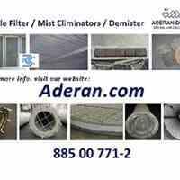 فیلترهای خاص صنعتی واحد اسید