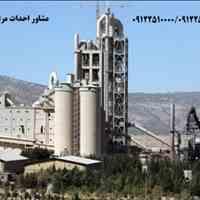 احداث کارخانه و خطوط تولید