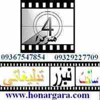 ساخت تیزر و فیلم تبلیغاتی و آگهی تجاری و صنعتی