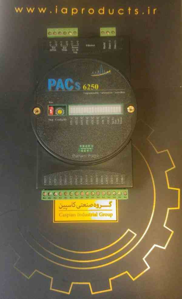 فروش (PLC( PACs 6250