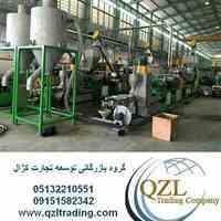 واردات ماشین آلات خط تولید پلاستیک