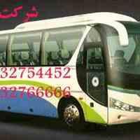اتوبوس تلفنی ارومیه