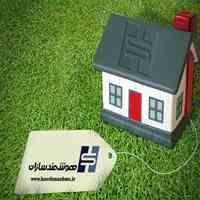 خانه هوشمند(آلفا)