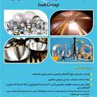 خدمات خمکاری و شکل دهی فلزات