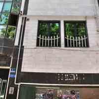 فروش آپارتمان و تجاری در شادآباد تهران کدN1