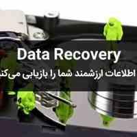 بازیابی اطلاعات در مرکز تخصصی دیتاریکاوری فالنیک - ایران اچ پی