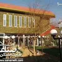 فروش 900 متر باغ تالار در کردامیر شهریار  کد 1007