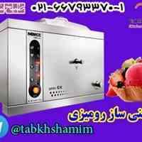 بستنی ساز رومیزی 6 کیلیویی