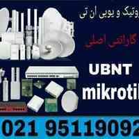 فروش محصولات میکروتیک با گارانتی طلایی