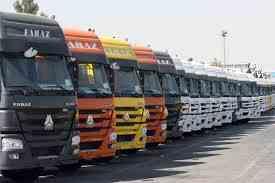 شرکت حمل و نقل و باربری درخشان