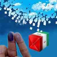 چاپ و تبلیغات انتخابات
