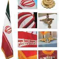 انواع پایه پرچم
