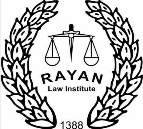 مؤسسه حقوقی رایان