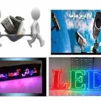 خدمات کامپیوتر، پرینتر، در محل ،، دوربین مدار بسته، تابلو روان و LED
