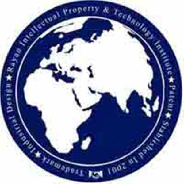 مؤسسه بین المللی ثبت اختراعات رایان