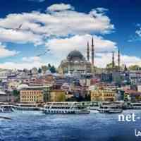 تور ترکیه با قیمتی مناسب
