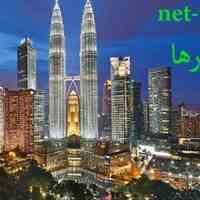 تور هیجان انگیز مالزی
