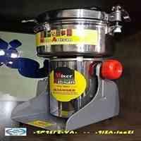 آسیاب آزمایشگاهی - عطاری آرتیسان مدل 5000