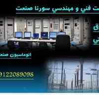 طراح و مجری تاسیسات برق