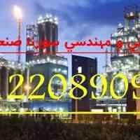 برق واتوماسیون صنعتی سورنا صنعت بیستون