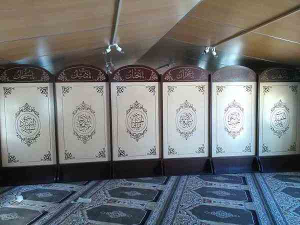طراحی پارتیشن مسجدی در قم ، پارتیشن مسجدی متحرک