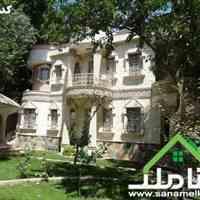 فروش باغ ویلا در یوسف آباد خوشنام 3200متری کد1148