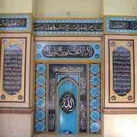 محراب پیش ساخته محراب آماده محراب مسجدی محرای تمام ام دی اف