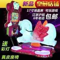 قیمت فروش دستگاه اسباب بازی سکه ای موزیکال