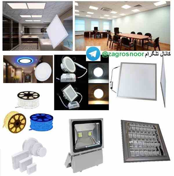 فروش محصولات کم مصرف روشنایی و نورپردازی LED