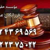 وکیل دعاوی خلع ید و تصرف عدوانی