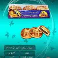 اعطای نمایندگی فروش و پخش عمده کیک و کلوچه و کوکی مغزدار صادراتی بهکاک زرین در آبادان