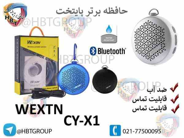 اسپیکر قابل حمل مدل CY-X1 WEXTN