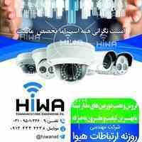 نصب و راه اندازی دوربین مداربسته ،شرکت مهندسی روزنه ارتباطات هیوا